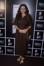 Prachi Shah at the Special Screening of Royal Stag Barrel Short Film The Playboy Mr.Sawhney on 24th Oct 2018 (15)_5bd191153eda4.JPG