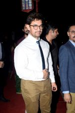 Aamir Khan at Mami party at juhu on 25th Oct 2018 (38)_5bd2ceaa8934f.JPG