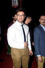Aamir Khan at Mami party at juhu on 25th Oct 2018 (39)_5bd2cead1346b.JPG
