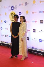 Anupama Chopra at the Opening ceremony of Mami film festival in Gateway of India on 25th Oct 2018 (144)_5bd2b4ddd54c2.JPG