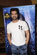 Arjan Bajwa at the Screening of Baazaar hosted by Anand Pandit at pvr juhu on 25th Oct 2018 (23)_5bd2cbb980fab.JPG