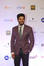 Dulquer Salmaan at the Opening ceremony of Mami film festival in Gateway of India on 25th Oct 2018