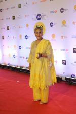 Jaya Bachchan at the Opening ceremony of Mami film festival in Gateway of India on 25th Oct 2018 (263)_5bd2b5aa26d97.JPG