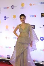 Kalki Koechlin at the Opening ceremony of Mami film festival in Gateway of India on 25th Oct 2018
