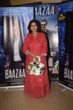 Kanchan Adhikari at the Screening of Baazaar hosted by Anand Pandit at pvr juhu on 25th Oct 2018 (7)_5bd2cbd8a6f4d.JPG