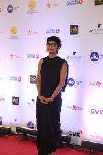 Kiran Rao at the Opening ceremony of Mami film festival in Gateway of India on 25th Oct 2018 (146)_5bd2b610c1ee3.JPG