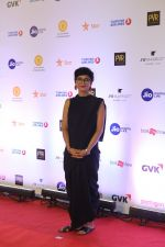 Kiran Rao at the Opening ceremony of Mami film festival in Gateway of India on 25th Oct 2018 (150)_5bd2b61b73333.JPG