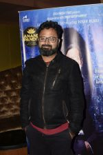 Nikhil Advani at the Screening of Baazaar hosted by Anand Pandit at pvr juhu on 25th Oct 2018 (26)_5bd2cc22a7366.JPG