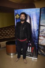 Nikhil Advani at the Screening of Baazaar hosted by Anand Pandit at pvr juhu on 25th Oct 2018 (27)_5bd2cc24c4765.JPG