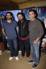 Nikhil Advani, Ajay Kapoor at the Screening of Baazaar hosted by Anand Pandit at pvr juhu on 25th Oct 2018 (29)_5bd2cc2811589.JPG