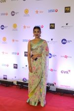 Radhika Apte at the Opening ceremony of Mami film festival in Gateway of India on 25th Oct 2018 (218)_5bd2b67805d42.JPG