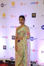 Radhika Apte at the Opening ceremony of Mami film festival in Gateway of India on 25th Oct 2018 (222)_5bd2b67f5bc3a.JPG