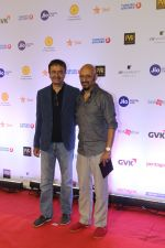 Rajkumar Hirani at the Opening ceremony of Mami film festival in Gateway of India on 25th Oct 2018 (178)_5bd2b6c47f169.JPG