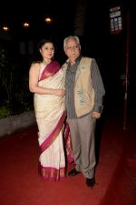 Ramesh Sippy, Kiran Juneja at Mami party at juhu on 25th Oct 2018 (4)_5bd2d00cdb4b6.JPG