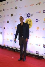 Rohan Sippy at the Opening ceremony of Mami film festival in Gateway of India on 25th Oct 2018