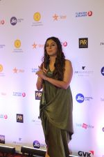 Tabu at the Opening ceremony of Mami film festival in Gateway of India on 25th Oct 2018
