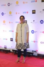 Tanuja Chandra at the Opening ceremony of Mami film festival in Gateway of India on 25th Oct 2018
