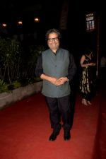 Vishal Bharadwaj at Mami party at juhu on 25th Oct 2018 (12)_5bd2d052cb04b.JPG