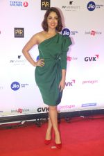 Yami Gautam at the Opening ceremony of Mami film festival in Gateway of India on 25th Oct 2018