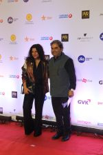 Zoya Akhtar, Vishal Bharadwaj at the Opening ceremony of Mami film festival in Gateway of India on 25th Oct 2018 (247)_5bd2b7d23996d.JPG