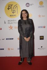 Anupama Chopra at the Screening Of Mami_s Opening Film in Pvr Icon, Andheri on 26th Oct 2018 (41)_5bd451c98f618.JPG