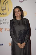 Anupama Chopra at the Screening Of Mami_s Opening Film in Pvr Icon, Andheri on 26th Oct 2018 (45)_5bd451cf087aa.JPG