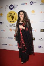 Bhagyashree at the Screening Of Mami_s Opening Film in Pvr Icon, Andheri on 26th Oct 2018 (106)_5bd451f8019a0.JPG