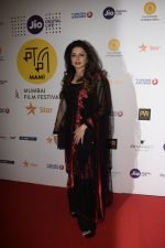 Bhagyashree at the Screening Of Mami_s Opening Film in Pvr Icon, Andheri on 26th Oct 2018 (108)_5bd451fa995b2.JPG