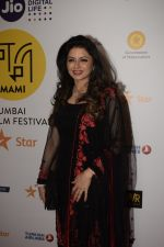 Bhagyashree at the Screening Of Mami_s Opening Film in Pvr Icon, Andheri on 26th Oct 2018 (109)_5bd451fc076cf.JPG