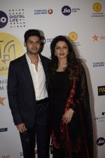 Bhagyashree, Abhimanyu Dasani at the Screening Of Mami_s Opening Film in Pvr Icon, Andheri on 26th Oct 2018 (111)_5bd452019b3e6.JPG