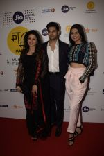 Bhagyashree, Abhimanyu Dasani, Avantika Dasani  at the Screening Of Mami_s Opening Film in Pvr Icon, Andheri on 26th Oct 2018 (123)_5bd451b2c649a.JPG