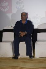Boney Kapoor at the Screening Of Film Haat The Weekly Bazaar At The View In Andheri on 26th Oct 2018 (81)_5bd44e1249a4c.JPG