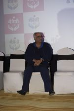 Boney Kapoor at the Screening Of Film Haat The Weekly Bazaar At The View In Andheri on 26th Oct 2018 (86)_5bd44e19086fa.JPG