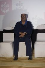 Boney Kapoor at the Screening Of Film Haat The Weekly Bazaar At The View In Andheri on 26th Oct 2018 (87)_5bd44e1a7bf7a.JPG