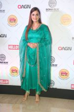 Dia Mirza at the 7th edition of magic bus benefit dinner on 26th Oct 2018 (1)_5bd45b53ab65a.JPG