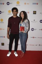Gulshan Devaiya at the Screening Of Mami_s Opening Film in Pvr Icon, Andheri on 26th Oct 2018 (17)_5bd45212dd69b.JPG