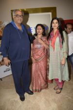 Janhvi Kapoor, Boney Kapoor at the Screening Of Film Haat The Weekly Bazaar At The View In Andheri on 26th Oct 2018 (94)_5bd44e3112b0b.JPG