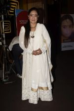 Jaspinder Narula at the Screening Of Film Haat The Weekly Bazaar At The View In Andheri on 26th Oct 2018  (39)_5bd44f2d3a890.JPG