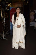 Jaspinder Narula at the Screening Of Film Haat The Weekly Bazaar At The View In Andheri on 26th Oct 2018  (41)_5bd44f3003741.JPG