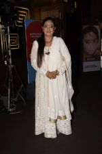 Jaspinder Narula at the Screening Of Film Haat The Weekly Bazaar At The View In Andheri on 26th Oct 2018  (42)_5bd44f314f068.JPG