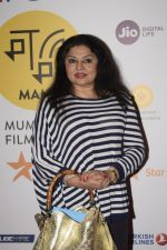 Kiran Juneja at the Screening Of Mami_s Opening Film in Pvr Icon, Andheri on 26th Oct 2018 (49)_5bd45224b5b36.JPG