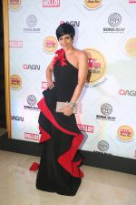 Mandira Bedi at the 7th edition of magic bus benefit dinner on 26th Oct 2018 (9)_5bd45b762109c.JPG