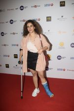 Sanya Malhotra at the Screening Of Mami_s Opening Film in Pvr Icon, Andheri on 26th Oct 2018 (66)_5bd45277bbead.JPG