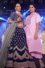 Swara Bhaskar walk The Ramp at The Wedding Junction Show on 26th Oct 2018 (64)_5bd458aec9573.JPG
