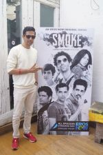 Gulshan Devaiya  At Success Bash Of Their Webseries Smoke By Hamari Film Company on 28th Oct 2018 (47)_5bd6c1641d5de.JPG