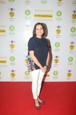 Anupama Chopra at the Red Carpet For Oxfam Mami Women In Film Brunch on 28th Oct 2018 (6)_5bd81af7610b5.JPG