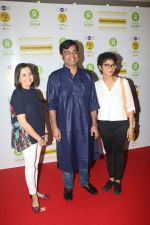 Anupama Chopra, Kiran Rao at the Red Carpet For Oxfam Mami Women In Film Brunch on 28th Oct 2018 (8)_5bd81b1d15abe.JPG