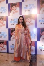 Dia Mirza at the Launch Of Sanjay Khan's Book The Best Mistakes Of My Life in Mumbai on 28th Oct 2018
