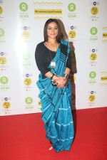 Divya Dutta at the Red Carpet For Oxfam Mami Women In Film Brunch on 28th Oct 2018