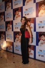 Farah Ali Khan at the Launch Of Sanjay Khan's Book The Best Mistakes Of My Life in Mumbai on 28th Oct 2018